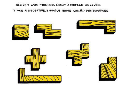 Tetris web2